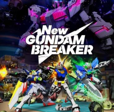 download game pc terbaru free